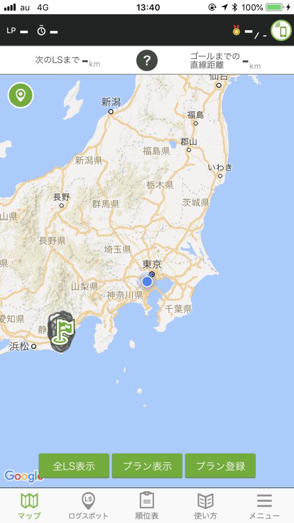 CYCLOGアプリを再度起動し、「マップ」画面左上のグリーンのピンマークをタップすると現在地が表示されます。(青い点が現在地です)
