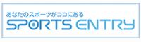 スポーツエントリー エントリーページリンクバナー