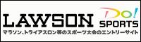 ローソンDOスポーツ エントリーページバナーリンク
